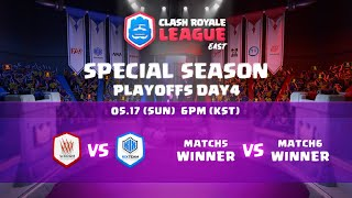 Clash Royale League East 2020 Special Season - PLAYOFF DAY.4