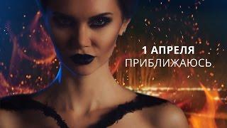 """Премьера клипа Brusnika """"Приближаюсь"""""""