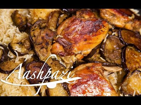 Chicken And Eggplant Tahdig Recipe