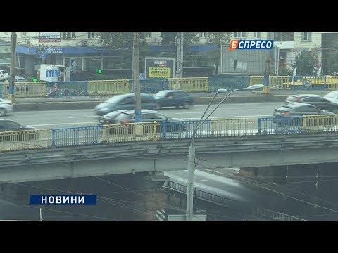 Наступного року у Києві стартує масштабна реконструкція мостів