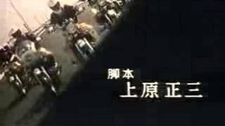 オープニング集 ワイルド7