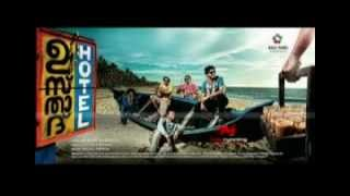 "Usthad Hotel Malayalam Movie song ""Vaathilil Aa Vaathilil"""
