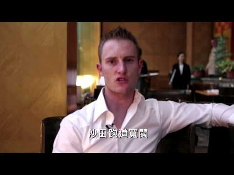 Zac Purton on riding at happy valley vs shatin