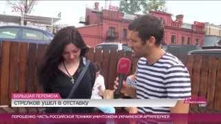 Опрос: знают ли жители москвичи, кто такой Стрелков и Болотов