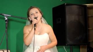 Свадебный сюрприз невесты для  мужа на свадьбе (песня)