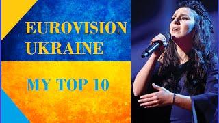 Ukraine in Eurovision - My Top 10 [ 2000-2016 ]