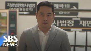 """가세연 """"서울특별시장(葬) 금지해야""""…법원에 가처분 신청 / SBS"""