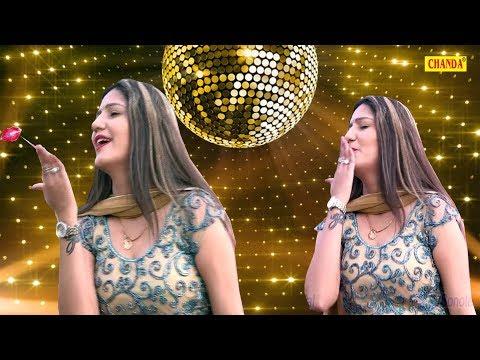 Sapna के इस गाने का हर कोई दीवाना , आप भी दीवाने हो जाओगे गाना देख करLatest Sapna Dance 2018