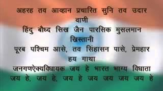 Sampoorna Rashtriya Gaan VID 20140815 WA0000