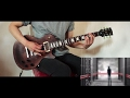 Death Note - ED 2 Guitar Cover / Maximum The Hormone - Zetsubou billy