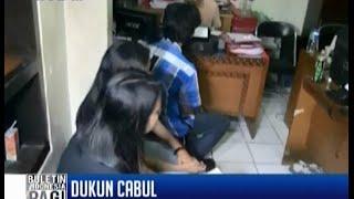Tergiur ingin cantik dan kaya, 3 wanita asal Sukabumi menjadi korban dukun cabul - BIP 02/02