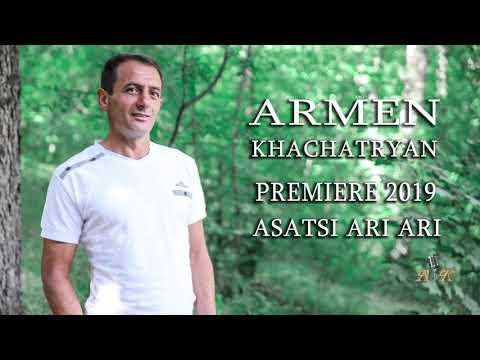 Armen Khachatryan Asatsi Ari Ari(Premiere 2019)