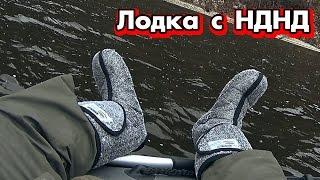 ПВХ лодка с НДНД Групер 330 - после сезона эксплуатации(https://vk.com/spinnest https://www.instagram.com/pikeordie/ Вот и пришло время когда каждая рыбалка может стать последней ибо зима..., 2016-11-03T07:56:57.000Z)