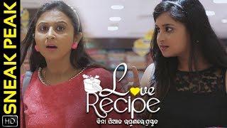 Love Recipe | Sneak Peek | EP04 | Odia Web Series | Bhagabat | Guddi | Kp | Mira | Abhipsha