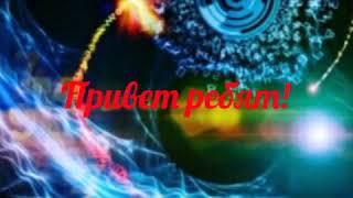 Мини видео
