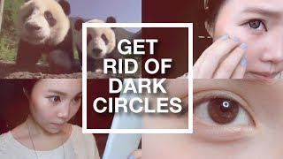 【BrenLui大佬B】get rid of DARK CIRCLES 去黑眼圈 & Giveaway Thumbnail
