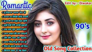 Hindi_Sad_Songs_-_प्यार_में_बेवफाई_का_सबसे_दर्द_भरा_गीत_|_हिन्दी_दर्द_भरे_गीत_|_90s_Evergreen_Song,