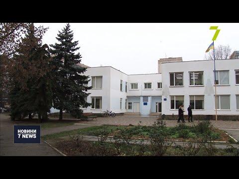 Новости 7 канал Одесса: Черговий конфлікт у школі «Надія»: вчителі ігнорують булінг