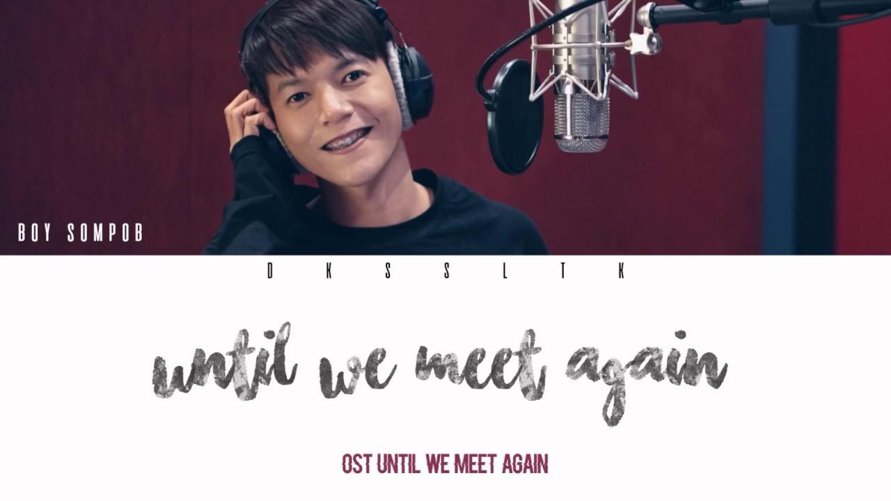 Until we meet again 日本 語 字幕