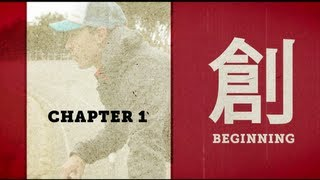 Play Chapter One