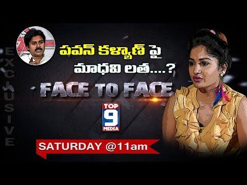 Actress Madhavi Latha Comments On Pawan Kalyan | Janasenaparty| TOP9 MEDIA
