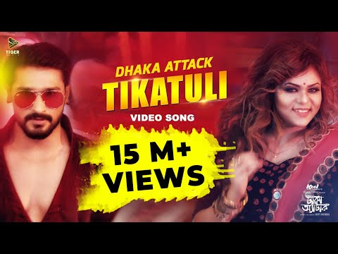 Tikatuli   Full Video Song   Dhaka Attack   Arifin Shuvoo   Mahi   Sanju   Mimo   Dipankar Dipon