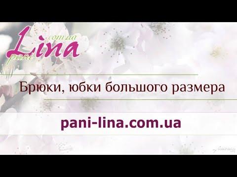 1310093dde7 Юбки большого размера Годе в Владикавказе - 1143 товара  Выгодные цены.