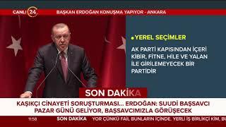 Cumhurbaşkanı Erdoğan: Halkımızı enflasyona ezdirmeyeceğiz
