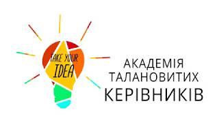 Фестиваль Педагогических Идей. Отзывы участников