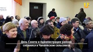 Новости UTV. Новостной дайджест Уфанет (Мелеуз, Исянгулово, Мраково) от 15 ноября