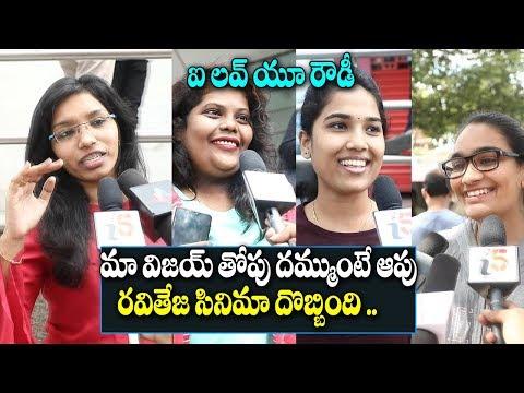 Vijay Devarakonda Lady Fans Hungama At Public Talk