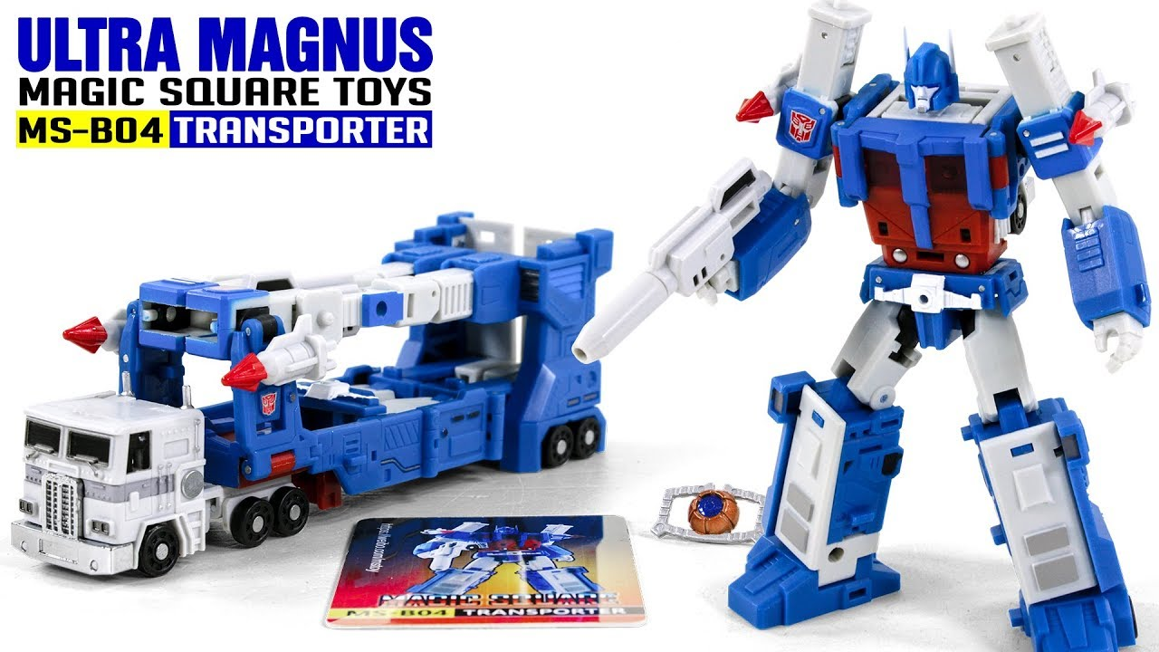 Transformers MS-TOYS MS-B04 Robot Transporter mini Ultra Magnus Toy MISB