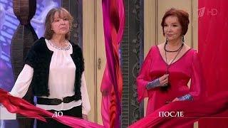 Модный приговор (20 Января 2017) - Модный приговор с Тамарой Семиной  (20.01.2017)