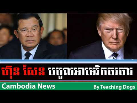 Cambodia News Today RFI Radio France International Khmer Afternoon Monday 09/18/2017