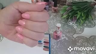 Обзор моих лаков для ногтей Магнит косметик Фаберлик