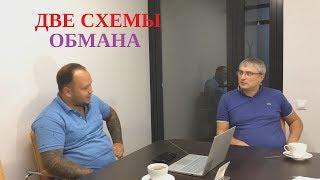 Яндекс Такси кидает партнёров! Отзывает бонусы у водителей!