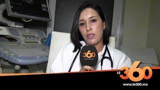 Le360.ma •صحتك في رمضان 20 :هكذا يجب أن يتعامل مرضى القلب مع الأدوية المضادة لتختر الدم