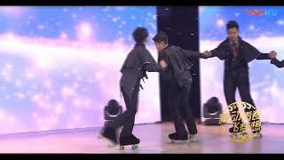 "Publication Date: 2019-02-02 | Video Title: ""舞动青春 放飞梦想""2019新春联欢晚会--保良局林文燦英"
