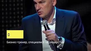 Радислав Гандапас - Бухгалтер это шаман