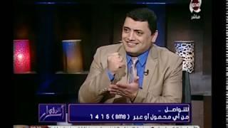تعرف علي تفسير رؤية الزواج في المنام مع الشيخ موسي الفواخري