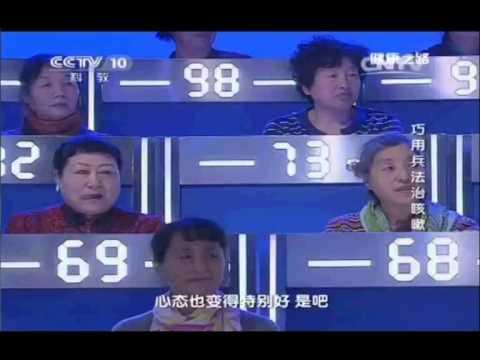 Jiankang Zhi Lu Stop coughing