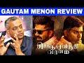 CCV Review by Gautham Menon   Chekka Chivantha Vaanam Review   Simbu, Vijay Sethupathi   Mani Ratnam