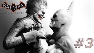 Batman Arkham Knight #3 Der Serienmörder