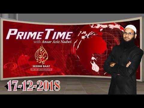 #PrimeTime: Fake News Rumors By Tarikh Fatah & Madhukishwar