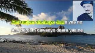 Afghan karaoke, kabul dur ast ke man salamet bekonom, Farhad Darya