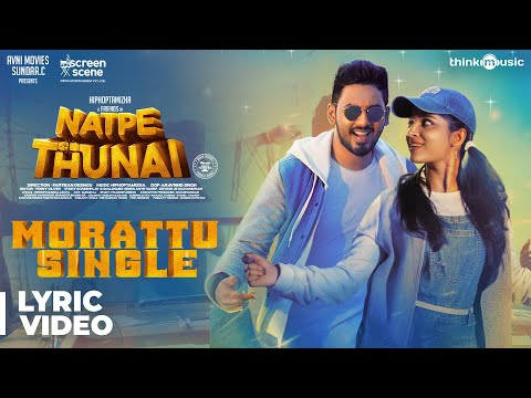 Natpe Thunai | Morattu Single Song Lyric Video | Hiphop Tamizha | Anagha | Sundar C
