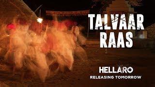 Talvaar Raas | Hellaro | Song Promo | Aditya Gadhavi | Mehul Surti