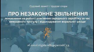 видео Скасування судового наказу