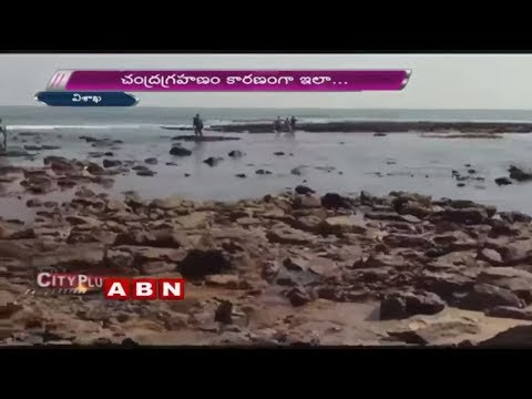 Sea Water Went Back 100 metres Long in Rushikonda Beach | Lunar Eclipse Effect