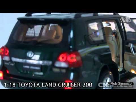Toyota Land Cruzer >> LED Tuning for TOYOTA Land Cruiser 200 Dealer Edition 1:18 - YouTube
